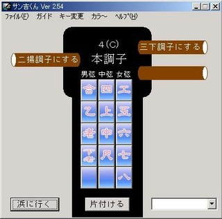 sankichi_win.jpg